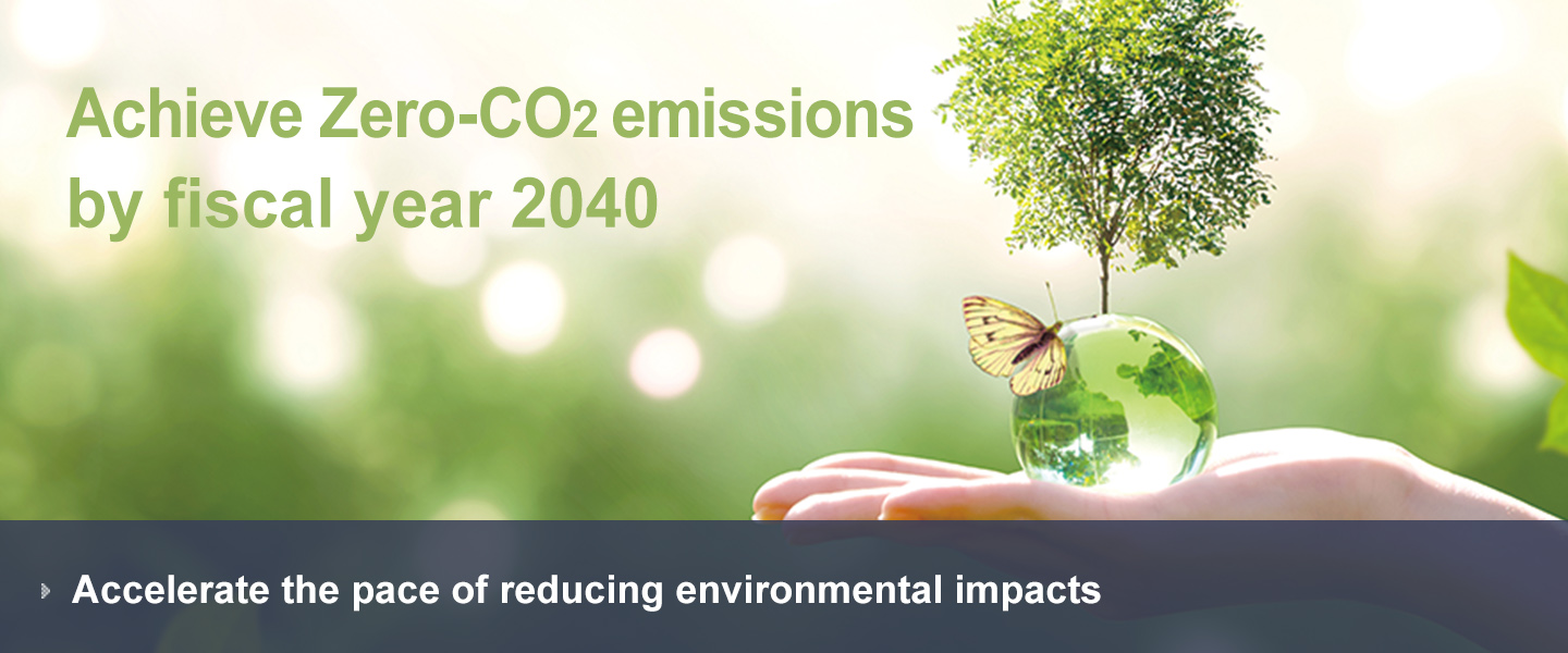 Accelerate the pace of reducing environmental impacts